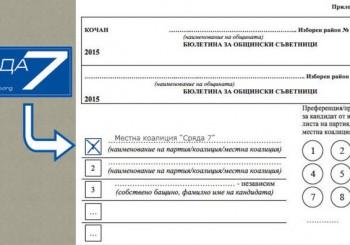 На 25 октомври Хасково ще прекъсне порочния кръг