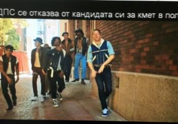 Ако на лъжата краката са къси, някой в Хасково трябва да ходи по тестиси